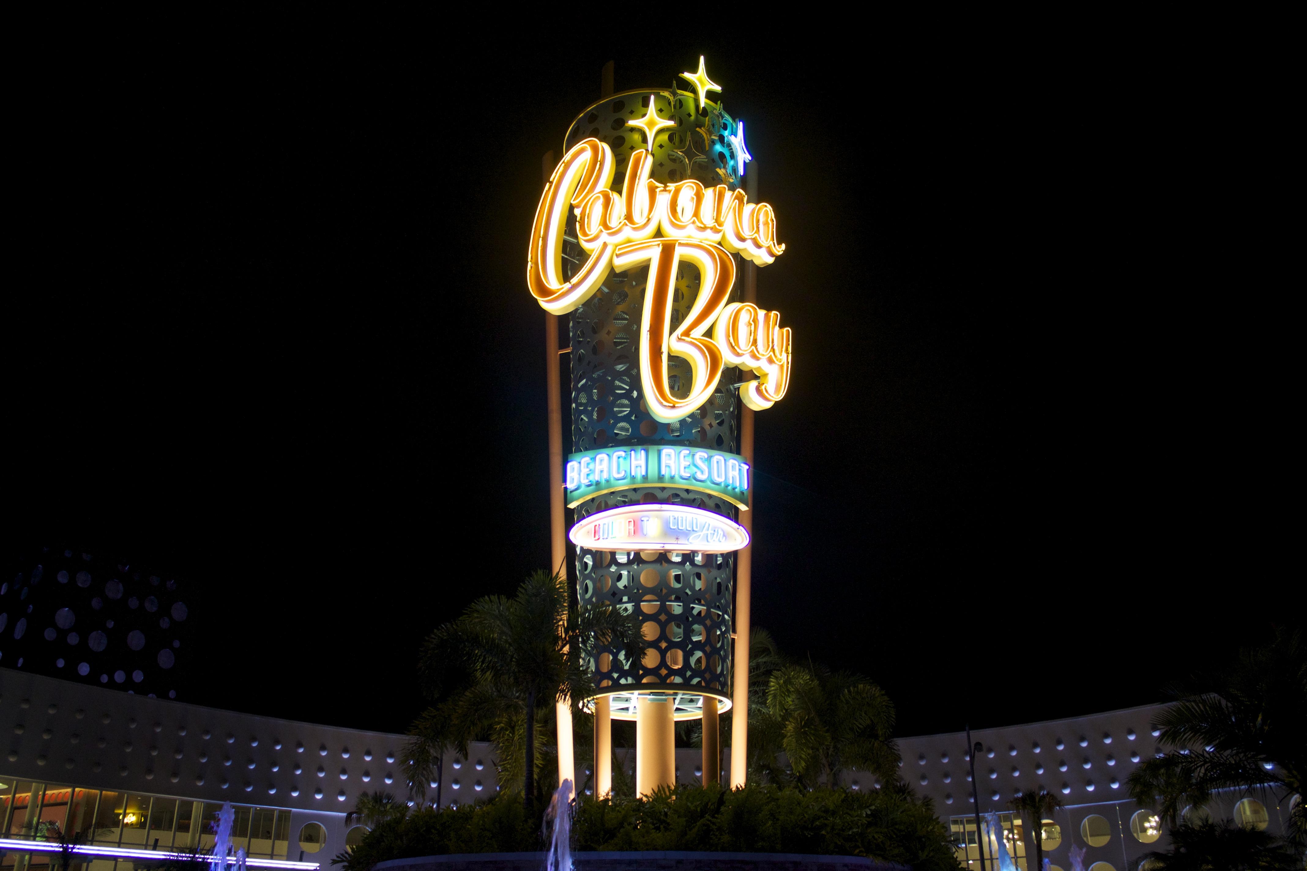 cabana bay beach-entrance