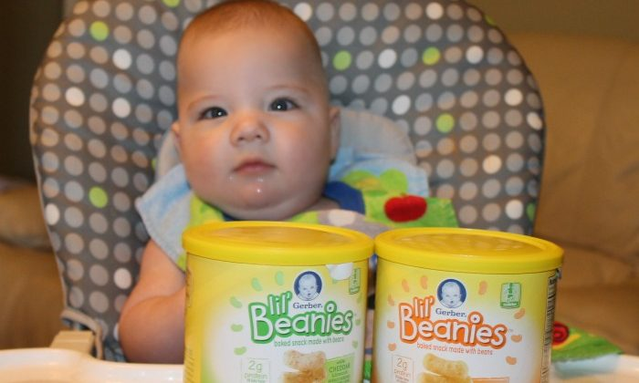 Gerber Lil' Beanies Snacks For Toddlers