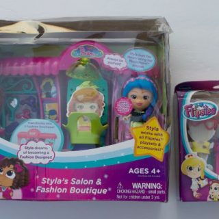 New VTech Flipsies Review and Giveaway